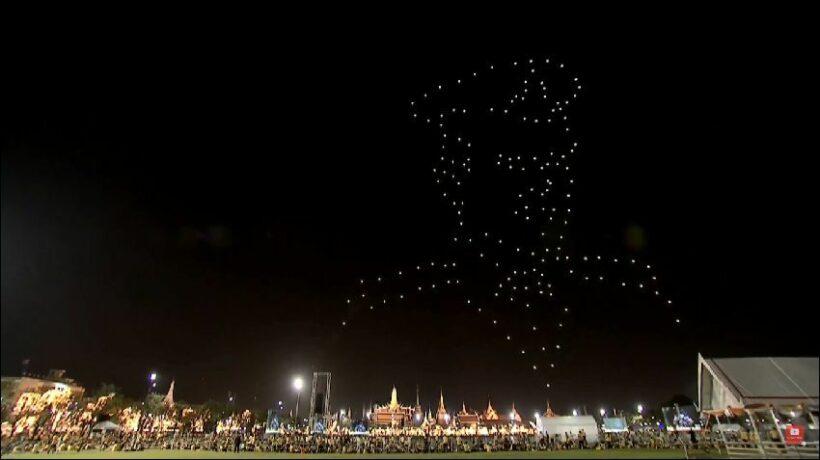 ประมวลภาพ โดรนแสดงแปรอักษรเฉลิมพระเกียรติ งดงามตระการตา | News by The Thaiger