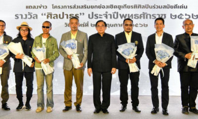 Anti-Junta Thai rappers receive international human rights award | The Thaiger
