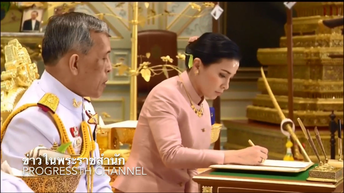 A new Queen for Thailand | News by The Thaiger