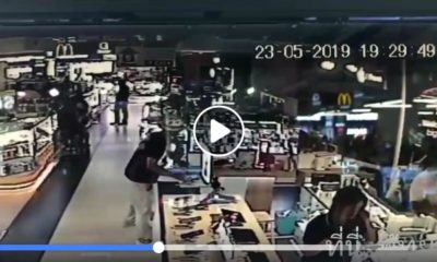 French man arrested stealing mobile phone in Pattaya – VIDEO | The Thaiger