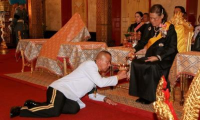 กรมสมเด็จพระเทพรัตนราชสุดาฯ เสด็จฯพระราชทานน้ำหลวงอาบศพ 'พล.อ.เปรม ติณสูลานนท์' | The Thaiger