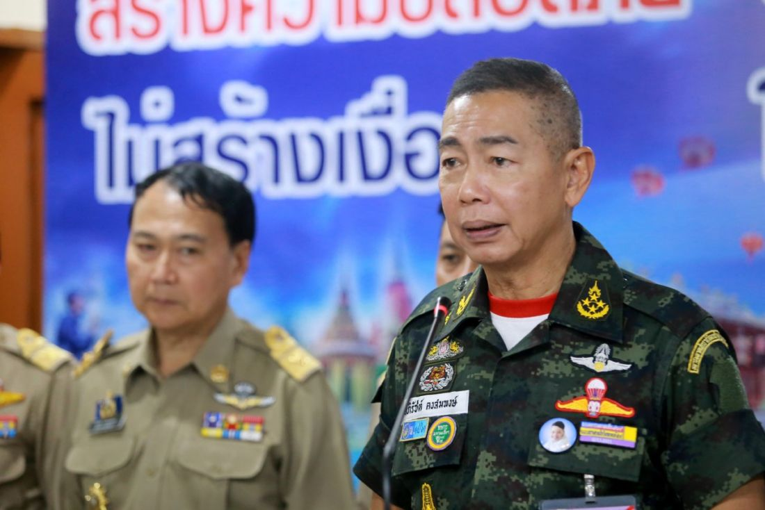 Prayut sacks the Lottery board and chief, Army Commander-in-Chief Apirat Kongsompong | The Thaiger