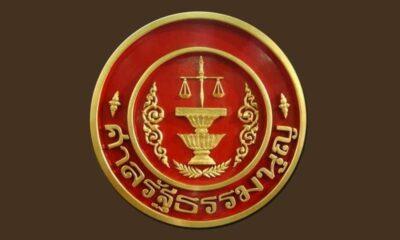 ศาลรัฐธรรมนูญไม่รับคำร้อง กรณี คสช. แต่งตั้ง กรรมการสรรหาสมาชิกวุฒิสภา (ส.ว.) | The Thaiger