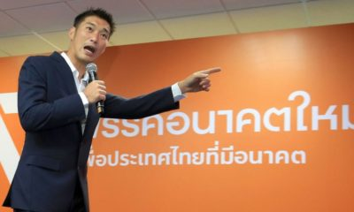 Thanathorn is able to attend this afternoon's opening of Parliament | The Thaiger