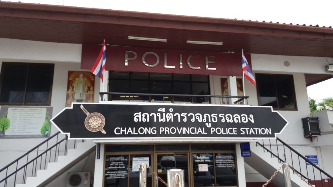One dead, one injured after stabbing in Chalong | The Thaiger