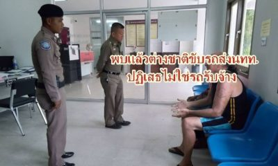French man nabbed on suspicion of operating a taxi | Thaiger