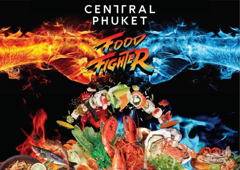 เริ่มแล้ว มหกรรมประลองการกินสุดยิ่งใหญ่ Central Phuket Food Fighter 2019 | The Thaiger