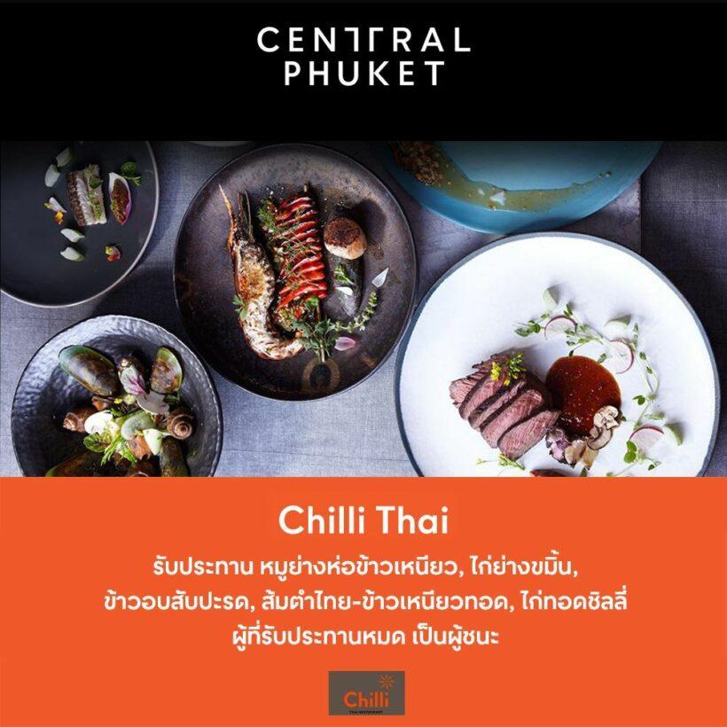 เริ่มแล้ว มหกรรมประลองการกินสุดยิ่งใหญ่ Central Phuket Food Fighter 2019 | News by The Thaiger