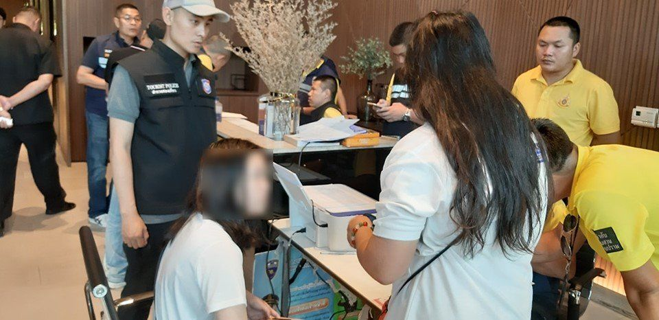 Tourist Police raid the C Ekkamai condo to arrest people running rooms as 'hotel' - Bangkok | News by The Thaiger