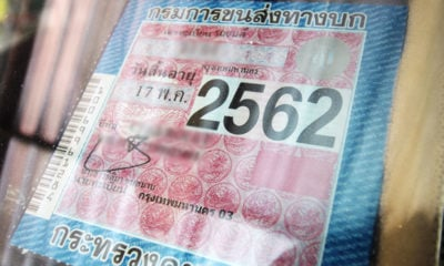 From October you'll have to pay your traffic fines before you can re-register your vehicle | The Thaiger