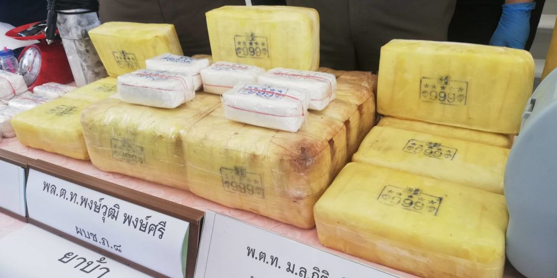 300K meth pills, 10K of crystal meth seized in Krabi | News by The Thaiger