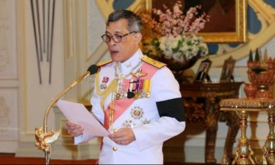 HM the King will preside over opening of Parliament on May 24 | The Thaiger