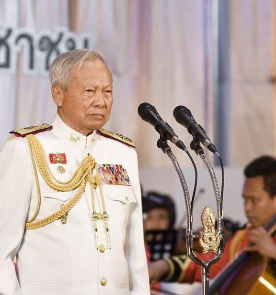 Prem Tinsulanonda dies of heart failure at 98 | The Thaiger