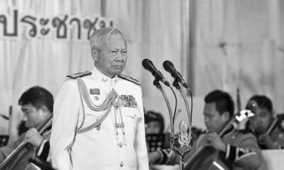 สุดอาลัย พล.อ.เปรม ติณสูลานนท์ ประธานองคมนตรี ถึงแก่อสัญกรรม สิริอายุ 98 ปี | The Thaiger