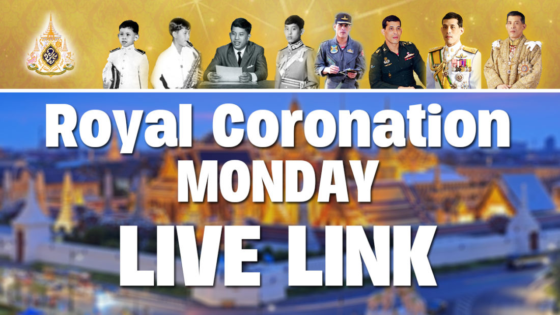 Royal Coronation – Monday's ceremonies | The Thaiger