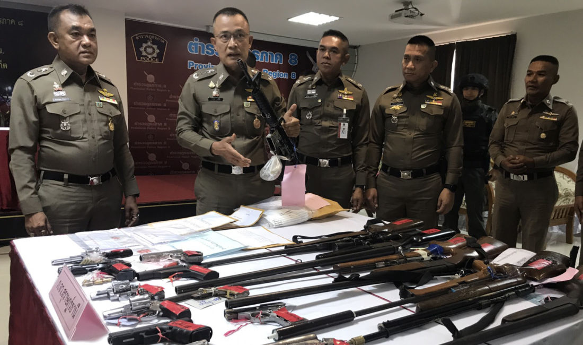 ตำรวจภูธรภาค 8 แถลงผลดำเนินการ 7 เดือน ยึดยาบ้า 15 ล้านเม็ด อาวุธเพียบ | The Thaiger
