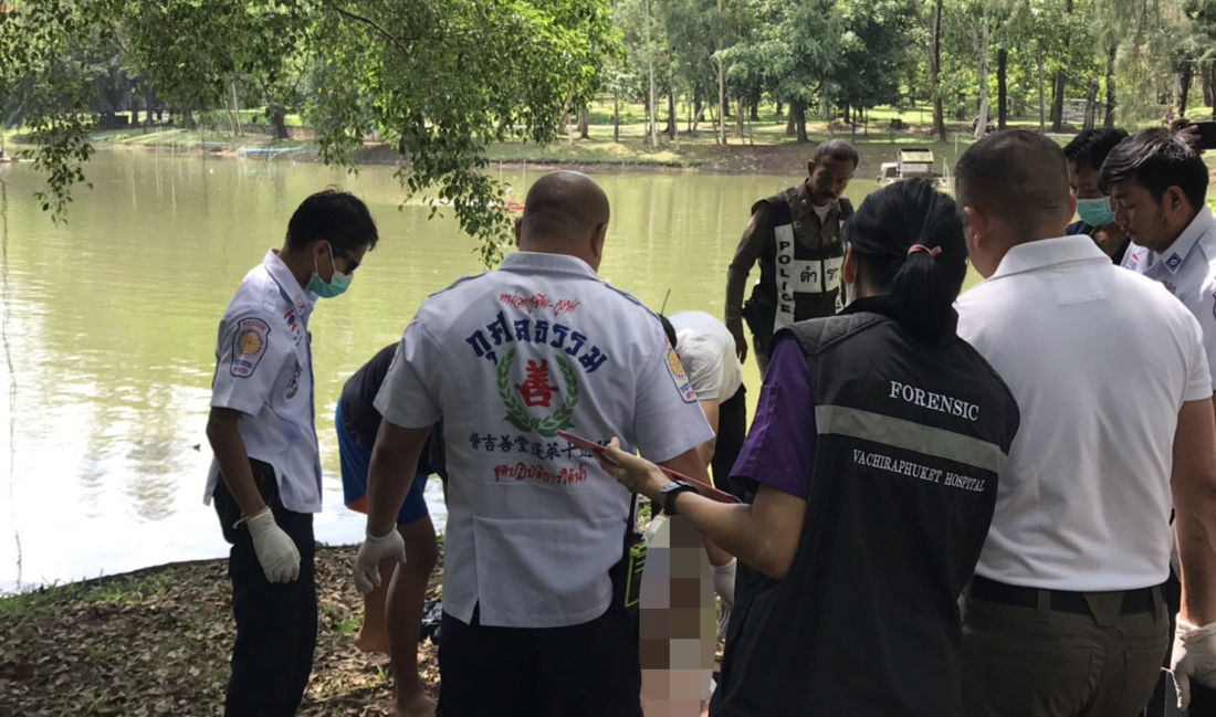 Naked body found floating in Phuket Town public park | News by The Thaiger