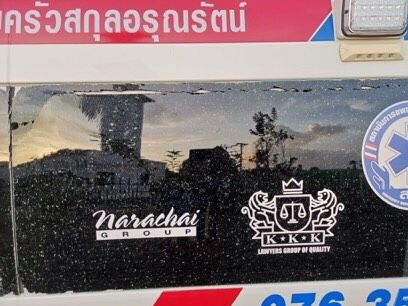 Phuket police hunting for suspects who attacked an ambulance - VIDEO | News by Thaiger