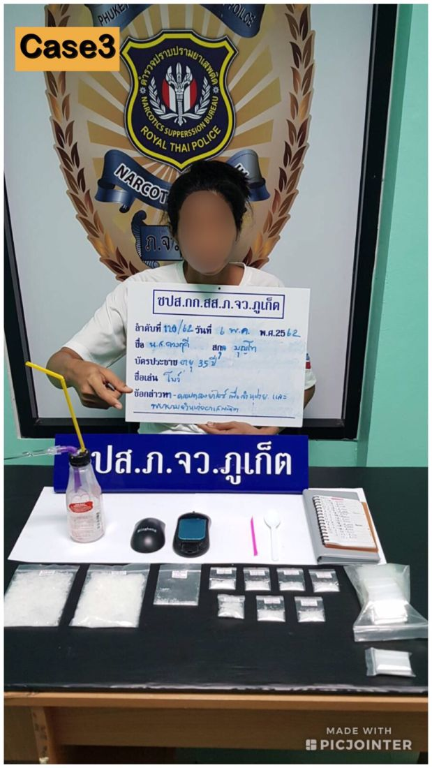 Three drug suspects arrested in Phuket   News by Thaiger