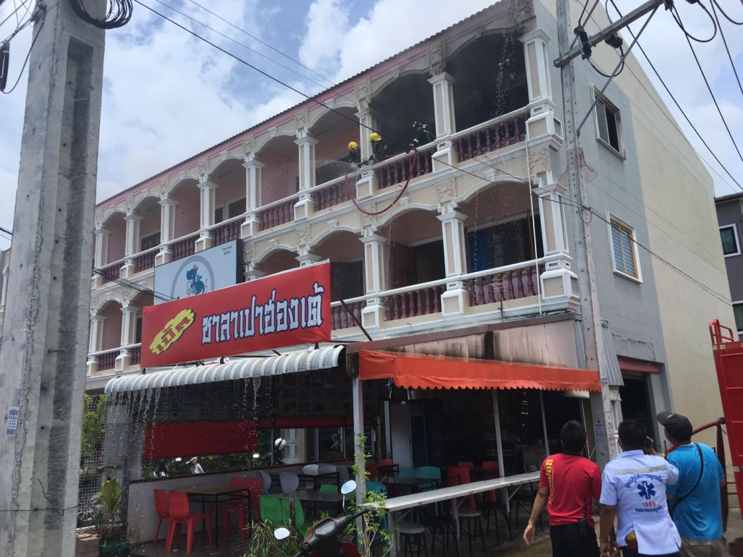 Fire destroys steamed-bun shop in Wichit | News by Thaiger