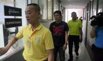 ตำรวจค้านประกันตัว 'บอลใต้' เซียนมวยมือยิง 'ดา สะพานใหม่' | The Thaiger