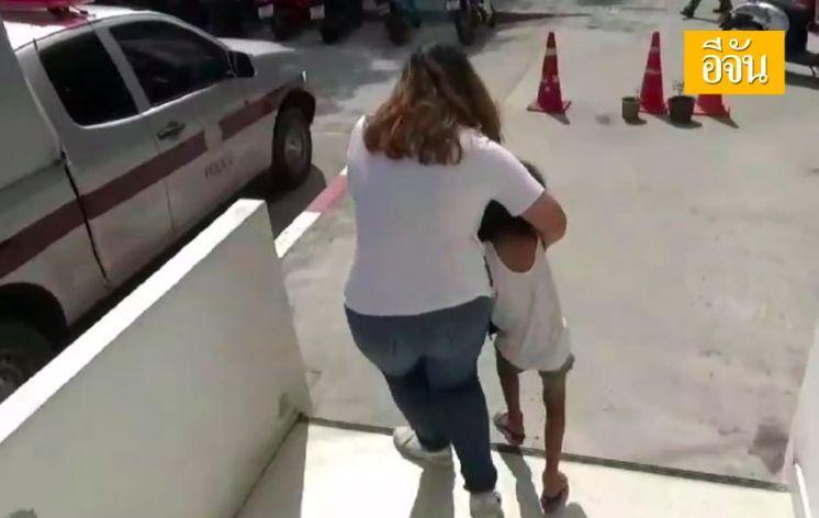 เด็กน้อย 6 ขวบ ถูกเพื่อนบ้านเมาเหล้าขาวทำอนาจาร | The Thaiger