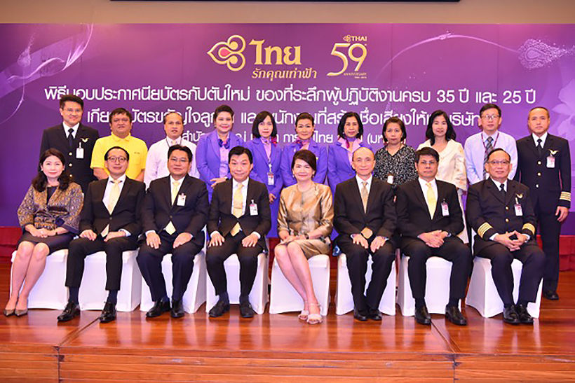 Thai Airways celebrates 59 years of operations   News by Thaiger