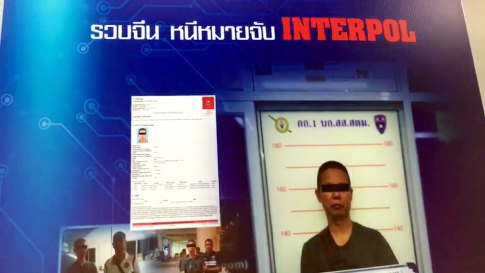 Chinese 'red notice' fugitive arrested at Suvarnabhumi | The Thaiger