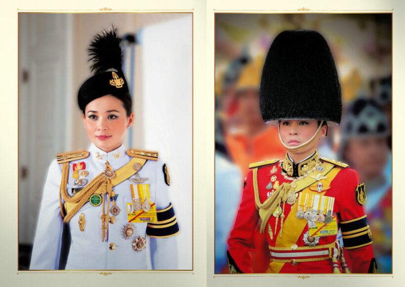 พระราชประวัติ สมเด็จพระนางเจ้าสุทิดา พัชรสุธาพิมลลักษณ พระบรมราชินี | The Thaiger