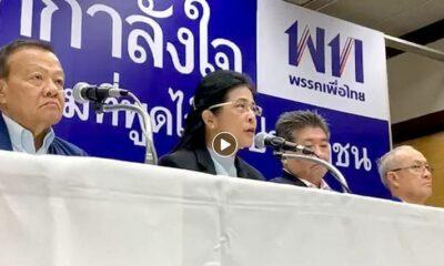 เลือกตั้ง2562: เพื่อไทยค้าน กกต. สูตรแจกส.ส.ปาร์ตี้ลิสต์พรรคเล็ก ขู่ฟันกฎหมาย   The Thaiger