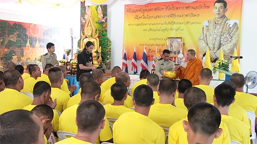 Pattaya prison releases 243 inmates on royal pardons | The Thaiger