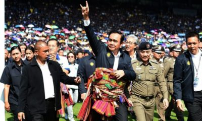 NCPO to consider lifting old 'orders' passed after the 2014 coup | The Thaiger