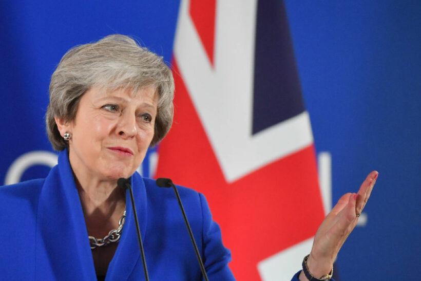 เทเรซา เมย์ (Theresa May) ประกาศจะลาออกจากตำแหน่งนายกรัฐมนตรี | The Thaiger