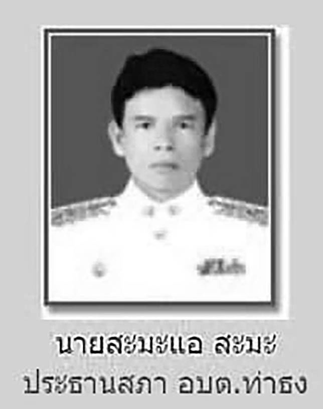 OrBorTor president shot dead in Yala | News by The Thaiger