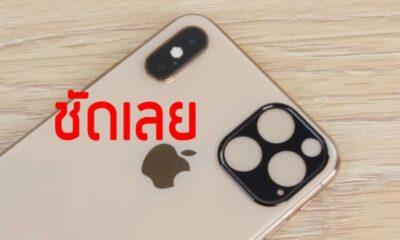ใช่แน่ๆ! iPhone 11 อาจเหมือนภาพเรนเดอร์จริงๆ แถมย้ำด้วยฟีล์มกันรอยกล้องหลัง | The Thaiger