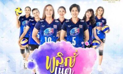 มุ่งหน้าสู่โอลิมปิก 2020 'พลิกเน็ต' รายการตามติดวอลเลย์บอลสาวไทย   The Thaiger