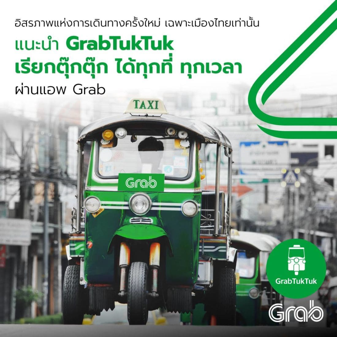 Grab electric tuk tuks launch in Chiang Mai   News by Thaiger