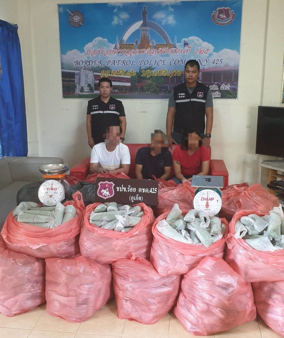 Three suspects arrested with over 500 kilograms of kratom in Kathu, Phuket | News by The Thaiger