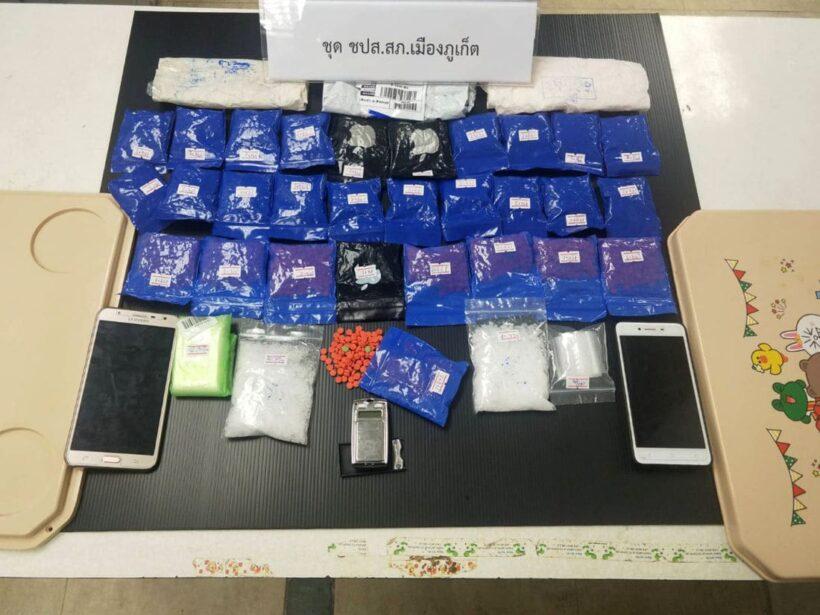 สนธิกำลังตร. - ทหารตรวจค้นเป้าหมายยาเสพติด รวบ 4 ราย ยาบ้าหมื่นกว่าเม็ด ไอซ์เกือบ 2 โล | News by The Thaiger