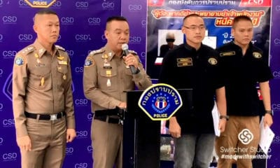 Bangkok pair arrested over 4 million baht scam   The Thaiger