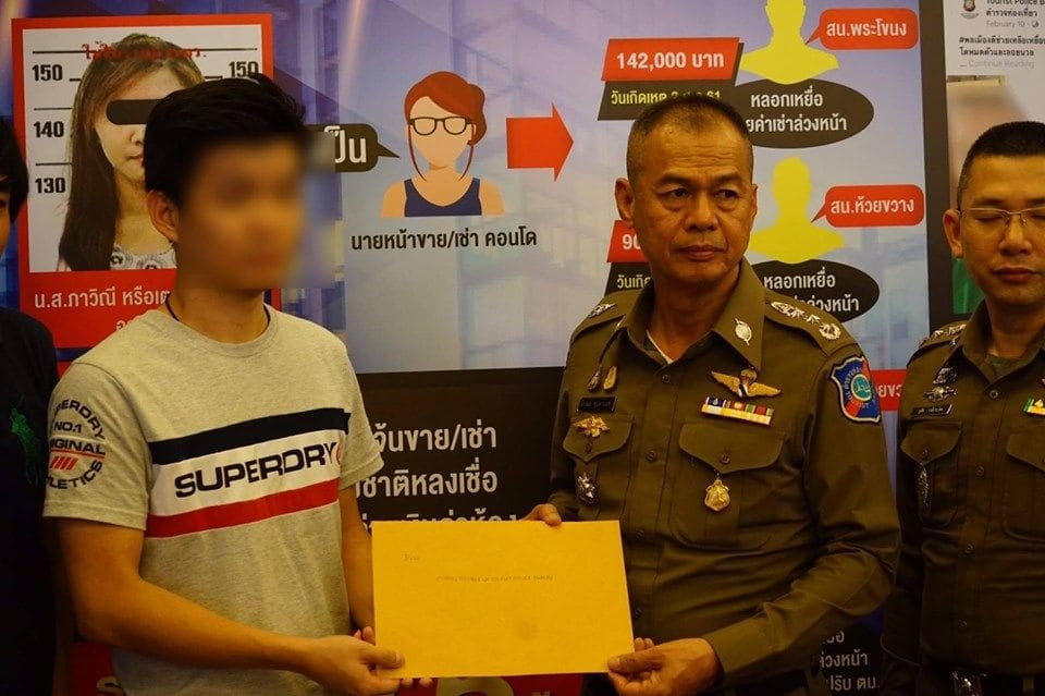 Bangkok apartment-broker arrested for fraud   News by Thaiger