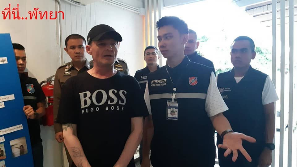 Ladyboy arrested over stealing from British tourist in Pattaya, Thailand | News by Thaiger