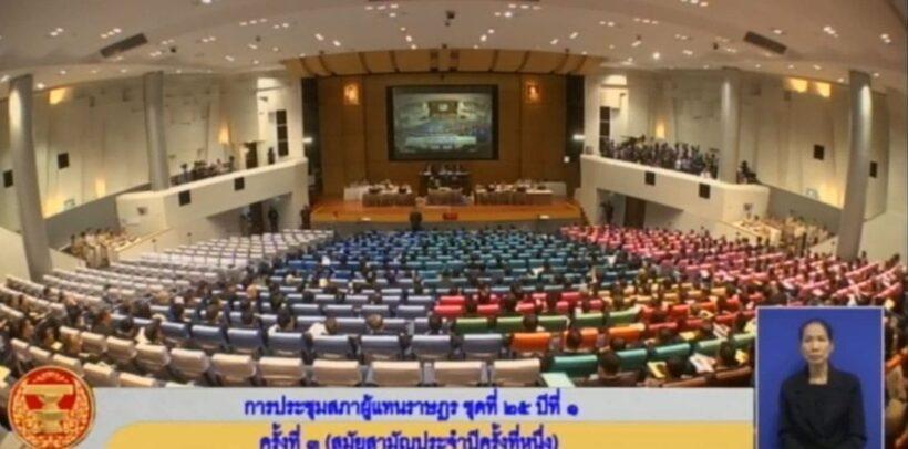 11 โมง ชมถ่ายทอดสดประชุมรัฐสภา โหวตเลือกนายกรัฐมนตรี คนที่ 30   The Thaiger