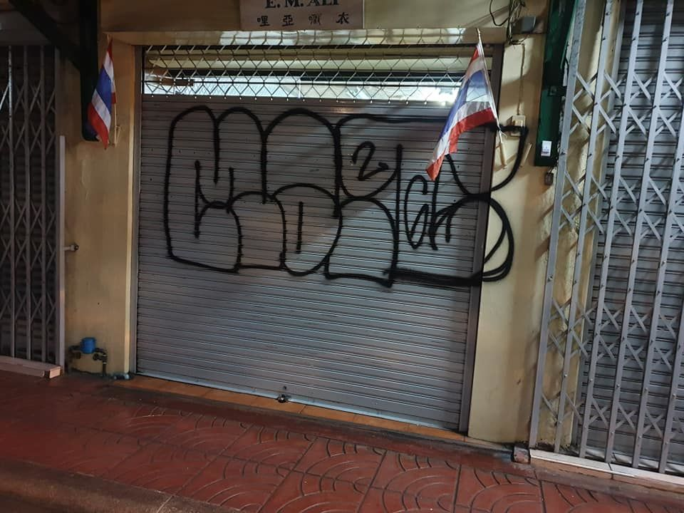 US tourists arrested in Pattaya for spraying graffiti on a car and walls in Bangkok - VIDEO | News by Thaiger