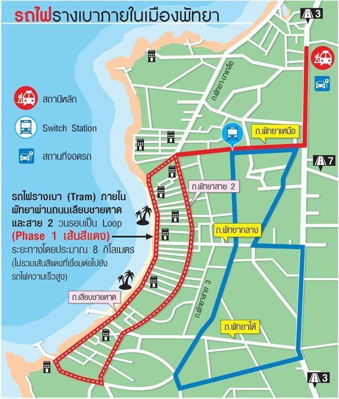70 million baht set aside for planning and EIS for new light rail in Pattaya | News by The Thaiger