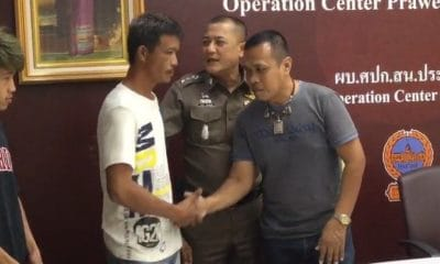 ชายอ้างตัวเป็นตำรวจ สน.ประเวศ ทำร้ายพ่อลูก หน้าจ๋อยยกมือไหว้  โดนข้อหาหนัก | The Thaiger