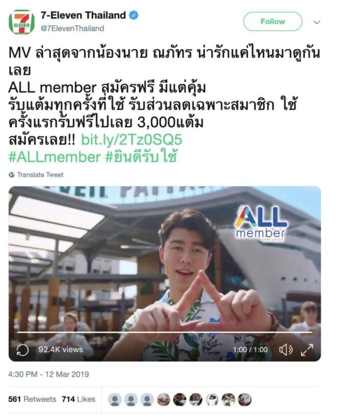 Twitter's Thailand Top Ten - Q1 2019 | News by Thaiger