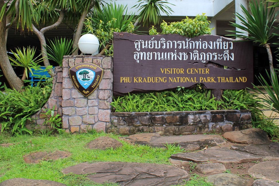 Thailand's Phu Kradueng National Park to close until September 30 | News by Thaiger