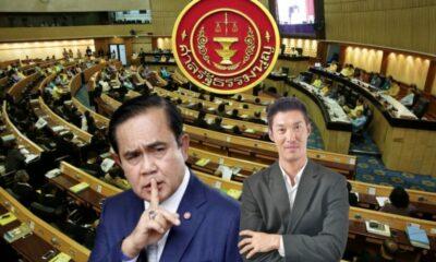 จะเกิดอะไรขึ้นถ้า 42 ส.ส. ถือหุ้นสื่อถูกศาลสั่งยุติหน้าที่ มาตรฐานเดียวกับ ธนาธร | The Thaiger