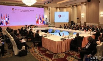 Summit this afternoon, banquet tonight – ASEAN leaders assemble in Bangkok | The Thaiger